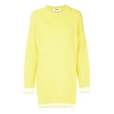 Msgm Long Crew Neck Jumper Yellow