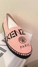 Kenzo Women's Loafers Pink