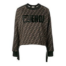 Fendi Ff Motif Sweatshirt Brown