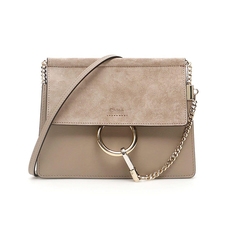 Chloe Faye Mini Chain Crossbody Bag Motty Grey