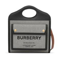 Burberry Mini Tri-Tone Crossbody Bag Black/Tan