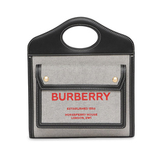 Burberry Mini Two-Tone Crossbody Bag Black/Fiery Red