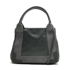 Balenciaga Navy Cabas Xs Tote Bag Dark Grey