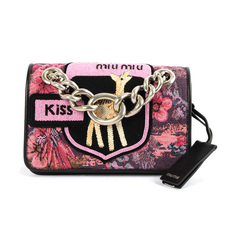 Miu Miu Kiss Deer Shoulder Bag Pink/Purple