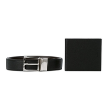 Bally Wallet & Belt Gift Box Black